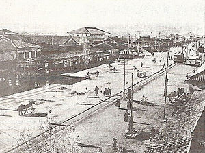 Gwangmu Reform - Seoul, capital city of the Korean Empire in 1905, showing contrast between tradition and modernity.