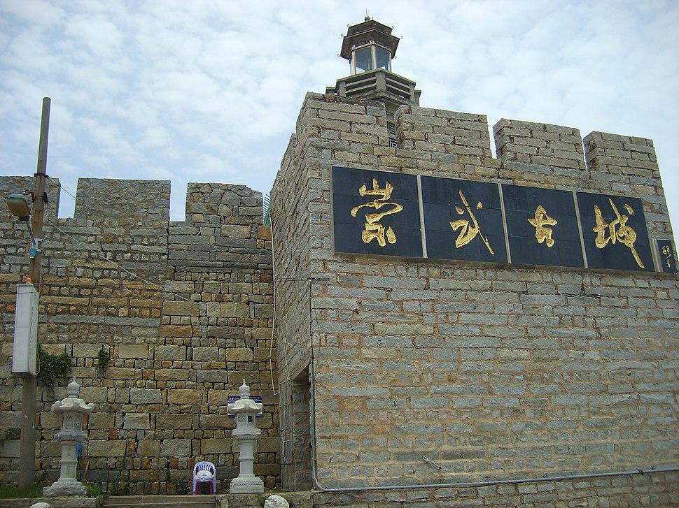 Chongwu city wall