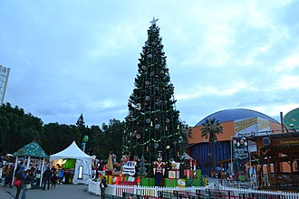 Christmas in the Park (San Jose) - Image: Christmas in the Park exhibit 2