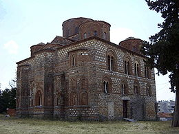 Church Parigoritria, Arta, Greece.JPG