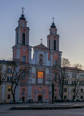 Church of St. Francis Xavier, Kaunas - Kaunas Church of St. Francis Xavier