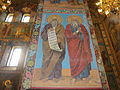 Church of our Savior on the Spilled Blood, St. prophets Isaiah and Jeremiah.JPG