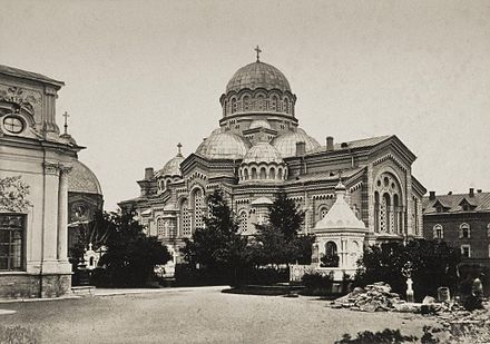 Holy Resurrection Cathedral, Coastal Monastery of St. Sergius (destroyed 1968) Church of the Resurrection of Christ in the Coastal Monastery of St. Sergius near St.Petersburg, 1870.jpg