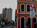 Cidade de Curitiba by Augusto Janiscki Junior - Flickr - AUGUSTO JANISKI JUNIOR (2).jpg