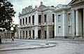 Cienfuegos Kuba Teatro Tomas Terry 1973 PD.jpg