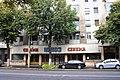 Cinema Republica - panoramio.jpg