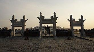 Circular Mound Altar - Lingxing Gate of the Circular Mound Altar