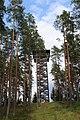 Cirgaļi observation tower.jpg
