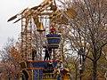 Cirque Du Central Park (100012829).jpeg