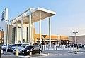 City Centre Ajman - Main Entrance Tower.jpg