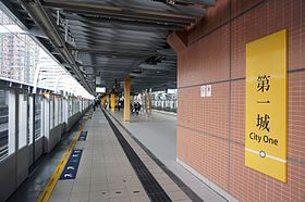 City One Station 2017 03 part1.jpg