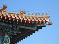 Ciudad prohibida-Pekin-China5410.JPG