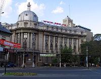 Bukares