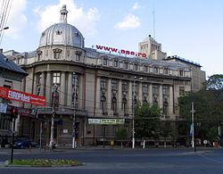 Cladirea ASE Bucuresti.jpg