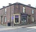 Clare's Kitchen - Huddersfield Road - geograph.org.uk - 1837325.jpg