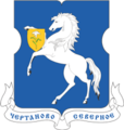 Coat of Arms of Chertanovo North (municipality in Moscow).png