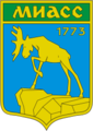 Coat of Arms of Miass (Chelaybinsk oblast) (1992).png