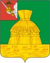 Никольский район