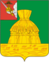 Coat of arms of Nikolsk