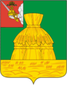 Coat of Arms of Nikolsk (Vologda oblast).png