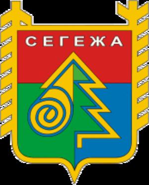 Segezha - Image: Coat of Arms of Segezha