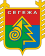 Coat of Arms of Segezha.png