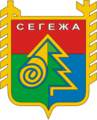 Coat of Arms of Segezha.png