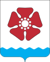 Coat of Arms of Severodvinsk.svg