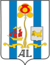 Coat of Arms of Shelehov (Irkutsk oblast).png
