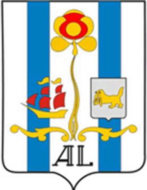 Shelekhov - Image: Coat of Arms of Shelehov (Irkutsk oblast)