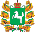 Coat of Arms of Tomsk oblast large.png