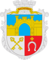 Coat of Arms of Vasylivka.png