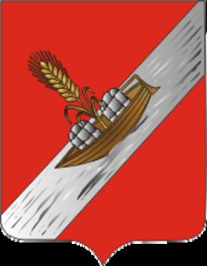 Vileyka - Image: Coat of Arms of Vilejka, Belarus