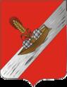 Coat of Arms of Vilejka, Belarus.png
