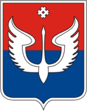 Yusvinsky District - Image: Coat of Arms of Yusva rayon (Perm krai)