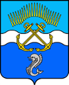 Coat of Arms of Zaozyorsk Murmansk oblast proposal2.png