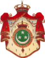 Coats of arms of the Kingdom of Egypt and Sudan.png