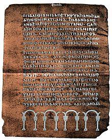 Codex Argenteus, unul dintre cele mai valoroase din lume, a fost scris de un preot din Dacia