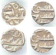 Монеты Amirs of sindh.jpg