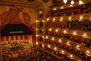 Entertainment