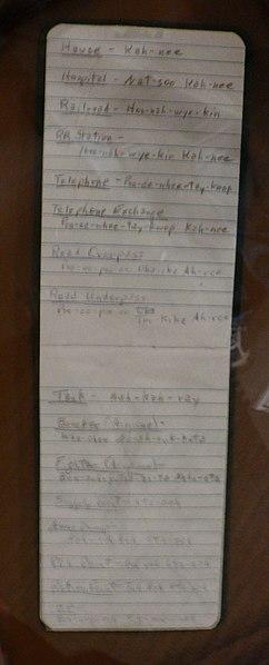 File:Comanche codebook 2.jpg