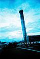 Control Tower (222111473).jpg