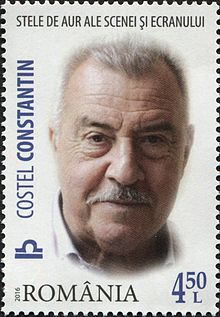 Costel Constantin 2016 stamp of Romania.jpg