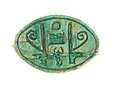 Cowroid Seal Amulet Inscribed with the Throne Name of Thutmose III MET 27.3.311 bot.jpg