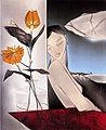 Creature aux fleurs - 73x60 cm, 1977.JPG