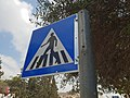 Cross road sign.jpg
