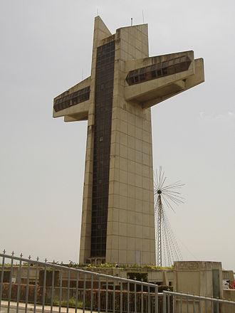 Cruceta del Vigía - View of El Vigia Cross.
