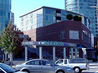 shopping mall in Burnaby, British Columbia, Canada