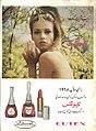 Cutex ad ,Zan-e Rooz, Issue 148 - 6 January 1968.jpg