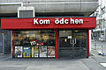 Düsseldorf (DerHexer) 2010-08-13 023.jpg